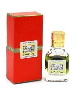 Swiss Arabian Jannatul Naeem Original 9ml