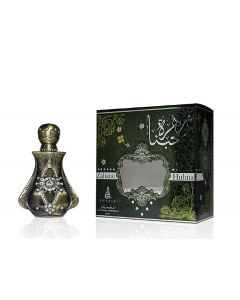 Khalis Zaharat Hubna 20 ml Pure Original Attar Imported from UAE