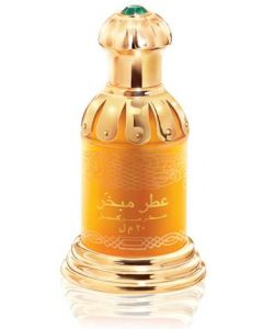 Rasasi Attar Mubakkhar 20 ml concentrated perfume