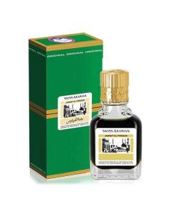 Jannat ul Firdaus Green Swiss arabian 100% Original